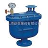 CARX型污水复合式排气阀