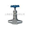 J61Y焊接式針型閥