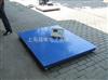 台州3吨地称—丽水3吨地称—安徽3吨电子地秤