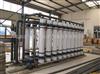 飞鸿超滤设备厂家,超滤设备设计方案