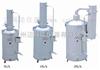 HSZ-20不锈钢蒸馏水器