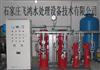 飞鸿水处理定压补水装置厂家