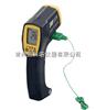 TES-1327K 红外线温度计+K型热电偶仪