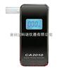 CA2010 呼吸式酒精测试仪
