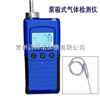 ST-801 泵吸式甲醛检测仪