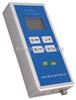 BS9621型智能化α、β表面污染检测仪