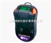 PRM-3040射线检测报警仪