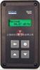 PRM-8000 zui新专业型高精度数字式核辐射检测仪