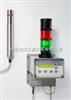 LB111固定式γ剂量(率)测量系统