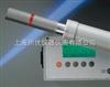 LB132 TOL/Fγ剂量(率)监测仪