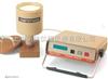 LB200水、食品、生物样品活度测量仪