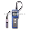 YSI EC300型 盐度、电导、温度测量仪