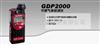 GDP 2000可然气体检测仪