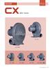 CX全風CX系列透浦式風機