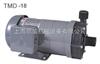 TMD無軸封耐酸堿磁力泵