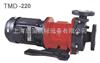 TMD臺灣TMD耐酸堿磁力泵