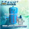 TNS高效五合一汽水分离器