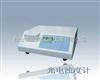 ZD75-WZT-2000光電濁度儀/濁度計