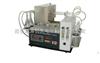 YT02115深 色石油硫含量测定仪(管式炉法)