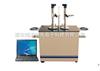YT- XH-123B自动 汽油氧化安定性测定仪(诱导期法)