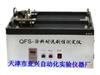 涂料耐洗刷测定仪型号QFS报价 销售厂家 供应商