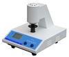 数显白度仪型号SBDY-1销售报价 销售厂家 供应商