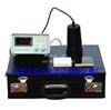 反射率测定仪型号SFL-I销售报价 销售厂家 供应商
