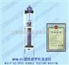 MBM-RI型罗氏泡沫仪,改进型罗氏泡沫仪符合GB/T7462-94国家标准